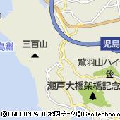 岡山県倉敷市下津井