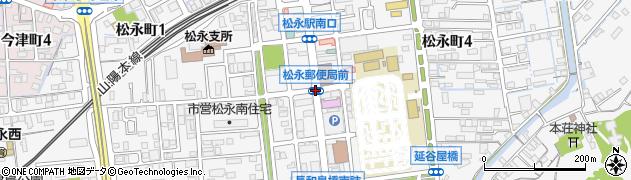 松永局前周辺の地図
