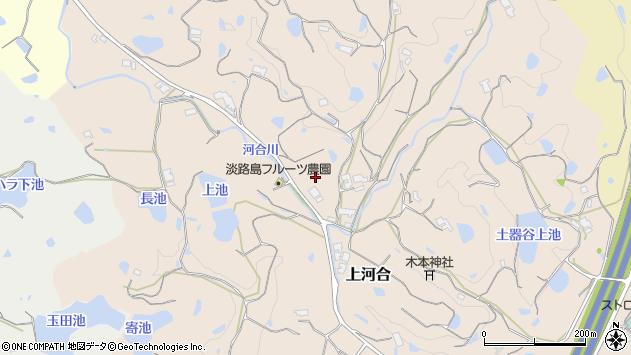〒656-1523 兵庫県淡路市上河合の地図