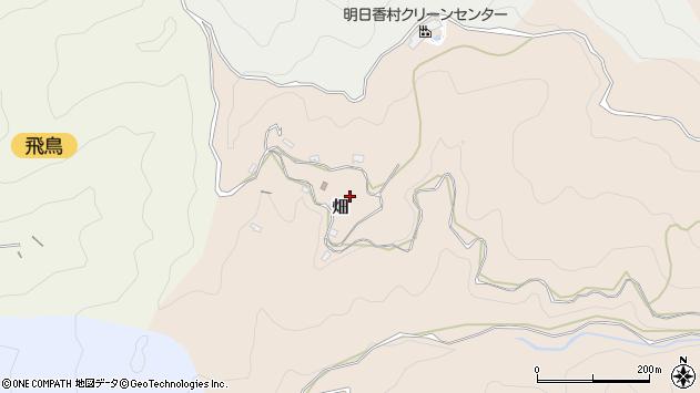 〒634-0118 奈良県高市郡明日香村畑の地図