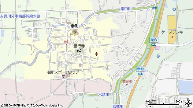 〒639-2314 奈良県御所市幸町の地図