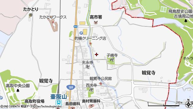 〒635-0154 奈良県高市郡高取町観覚寺の地図