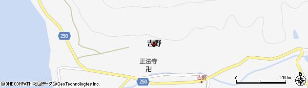 香川県小豆島町(小豆郡)吉野周辺の地図