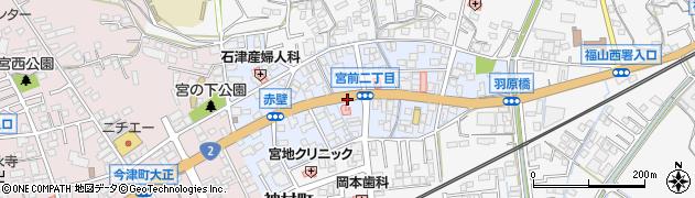 広島県福山市宮前町周辺の地図