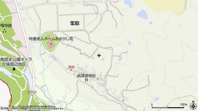 〒634-0132 奈良県高市郡明日香村栗原の地図