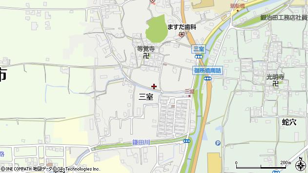 〒639-2306 奈良県御所市三室の地図