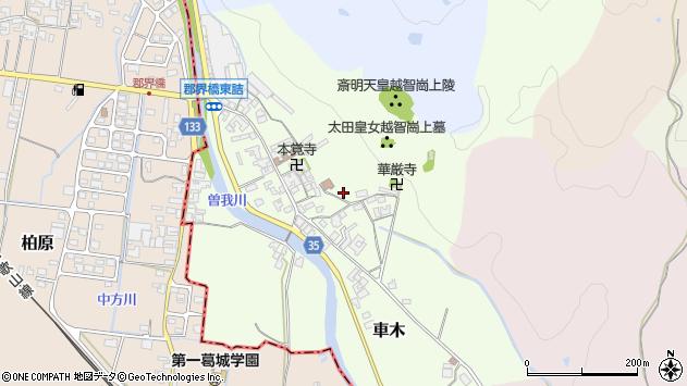 〒635-0143 奈良県高市郡高取町車木の地図