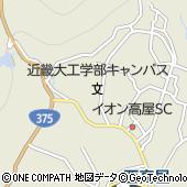 近畿大学 工学部キャンパス