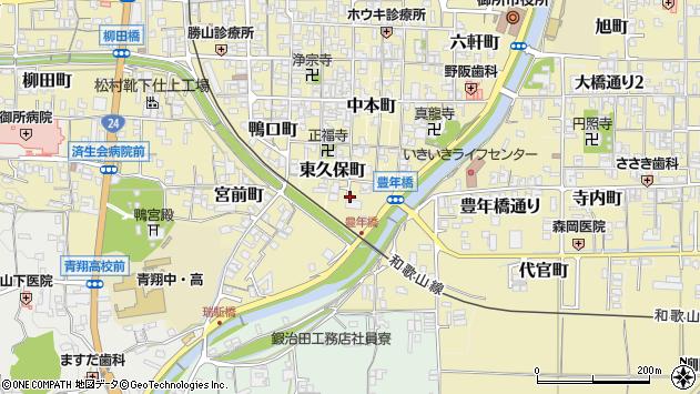 〒639-2226 奈良県御所市南中町の地図
