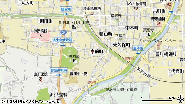 〒639-2271 奈良県御所市宮前町の地図