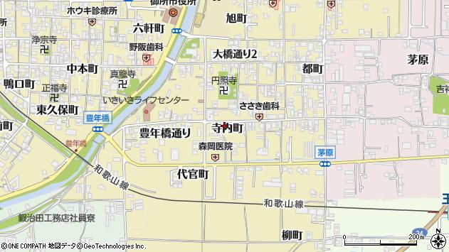〒639-2235 奈良県御所市寺内町の地図