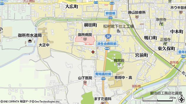 〒639-2305 奈良県御所市柳田町の地図