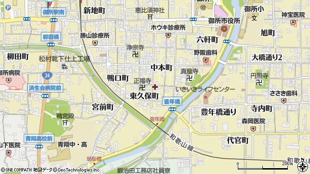 〒639-2227 奈良県御所市東久保町の地図