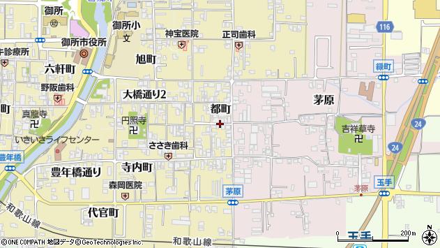 〒639-2233 奈良県御所市都町の地図