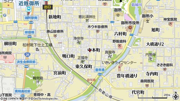〒639-2225 奈良県御所市中本町の地図