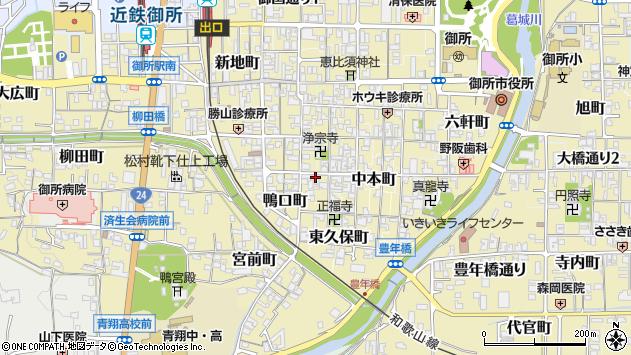 〒639-2228 奈良県御所市西久保本町の地図