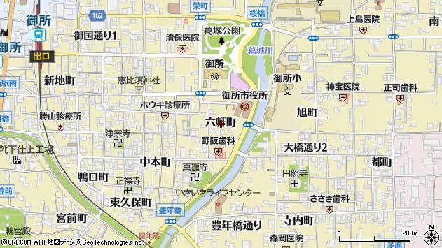 〒639-2222 奈良県御所市六軒町の地図