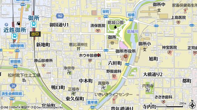 〒639-2212 奈良県御所市中央通りの地図
