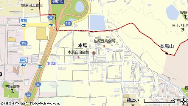 〒639-2242 奈良県御所市本馬の地図