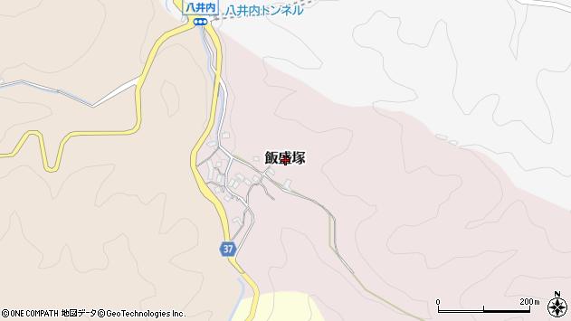 〒633-0026 奈良県桜井市飯盛塚の地図