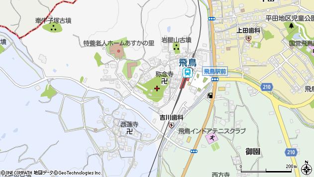 〒634-0138 奈良県高市郡明日香村越の地図