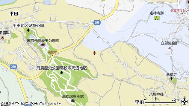 〒634-0144 奈良県高市郡明日香村平田の地図