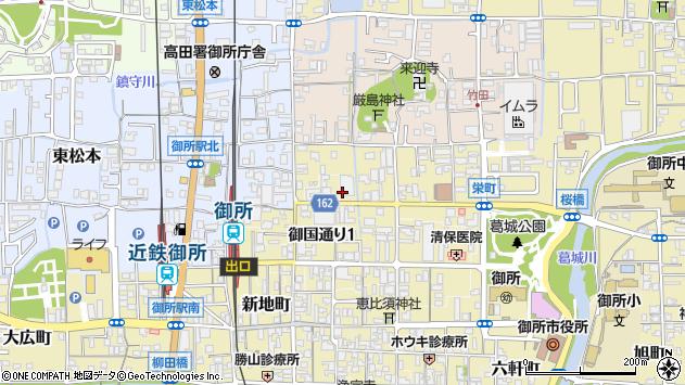 〒639-2216 奈良県御所市御国通りの地図