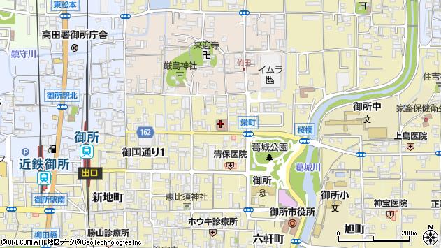 〒639-2221 奈良県御所市栄町の地図
