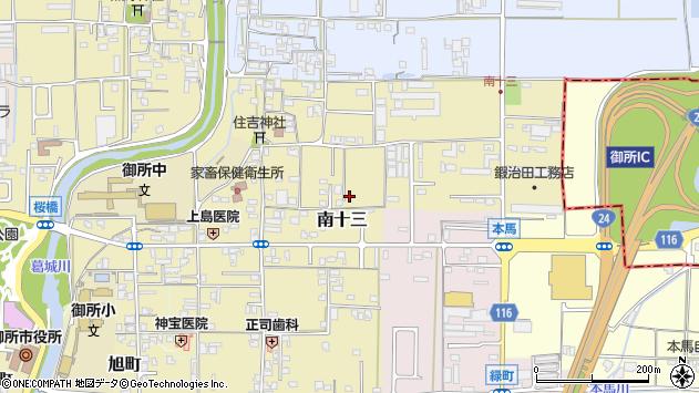 〒639-2204 奈良県御所市南十三の地図