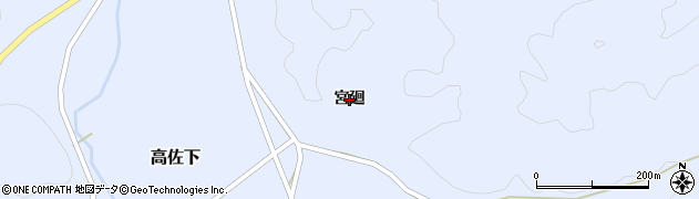 山口県萩市高佐下(宮廻)周辺の地図