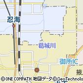 奈良県御所市東辻174-1