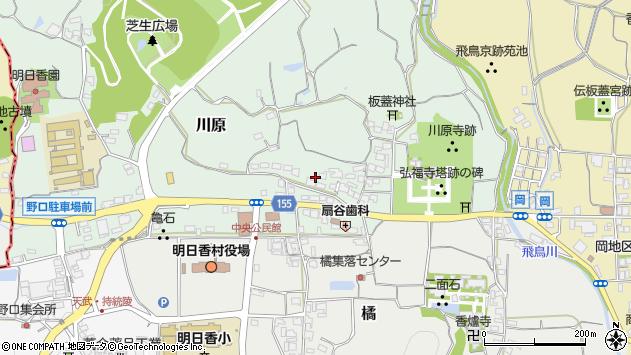 〒634-0141 奈良県高市郡明日香村川原の地図