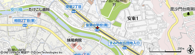 安東小(南)周辺の地図