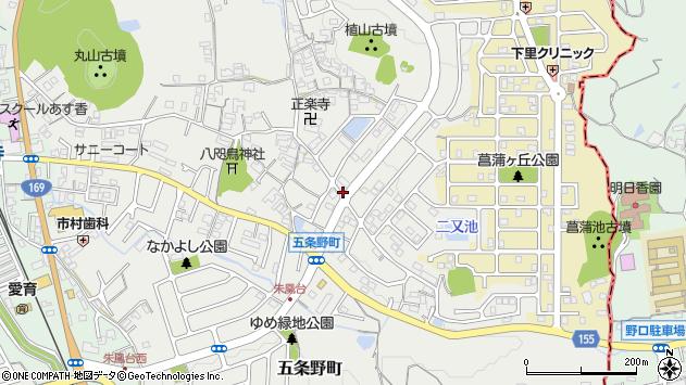 〒634-0043 奈良県橿原市五条野町の地図