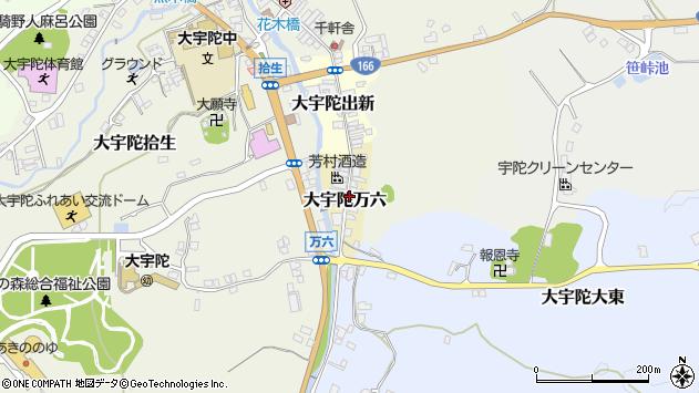 〒633-2163 奈良県宇陀市大宇陀万六の地図