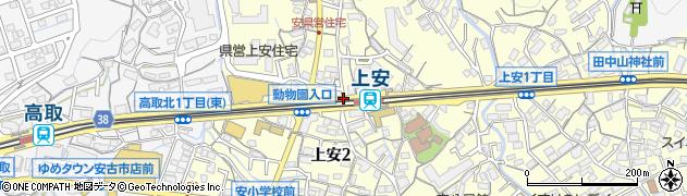 上安駅前周辺の地図