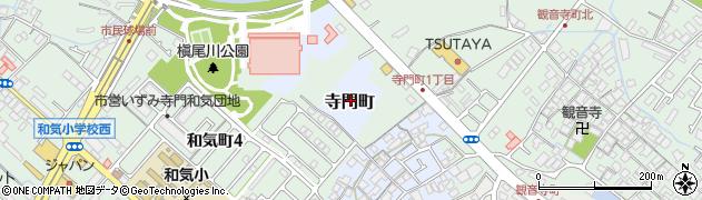 大阪府和泉市寺門町周辺の地図
