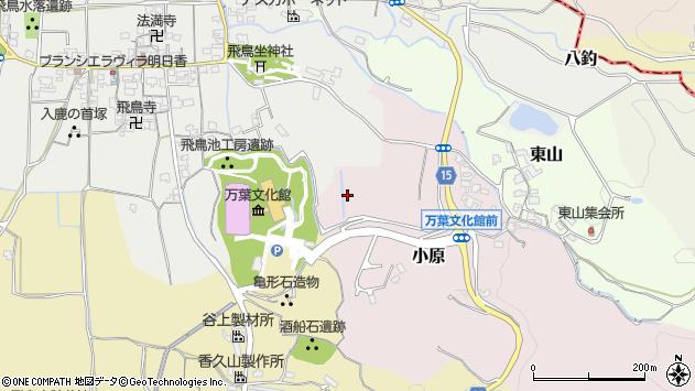 〒634-0106 奈良県高市郡明日香村小原の地図
