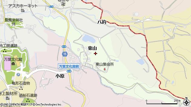〒634-0105 奈良県高市郡明日香村東山の地図
