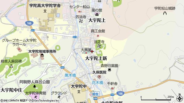 〒633-2161 奈良県宇陀市大宇陀上新の地図