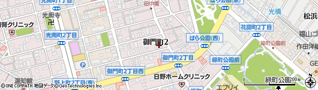 広島県福山市御門町周辺の地図