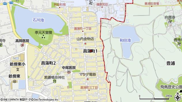 〒634-0042 奈良県橿原市菖蒲町の地図