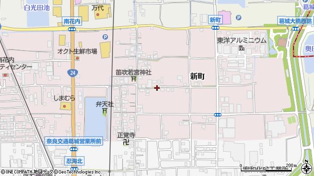 〒639-2127 奈良県葛城市新町の地図