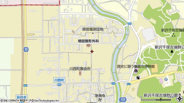 〒634-0826 奈良県橿原市川西町の地図