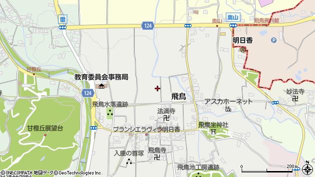 〒634-0103 奈良県高市郡明日香村飛鳥の地図