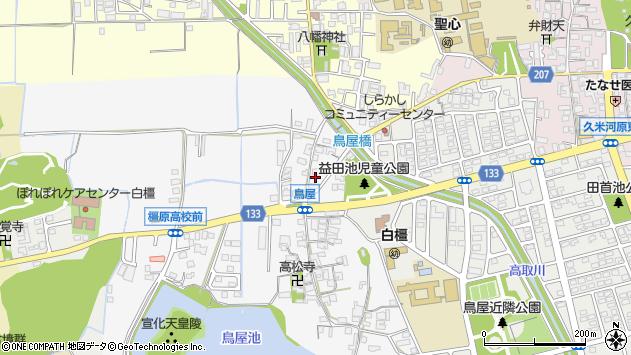 〒634-0822 奈良県橿原市鳥屋町の地図
