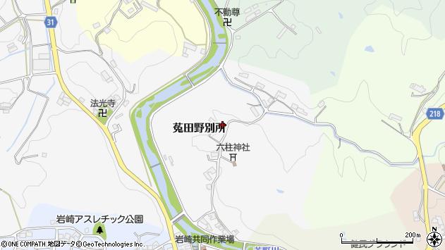 〒633-2205 奈良県宇陀市菟田野別所の地図