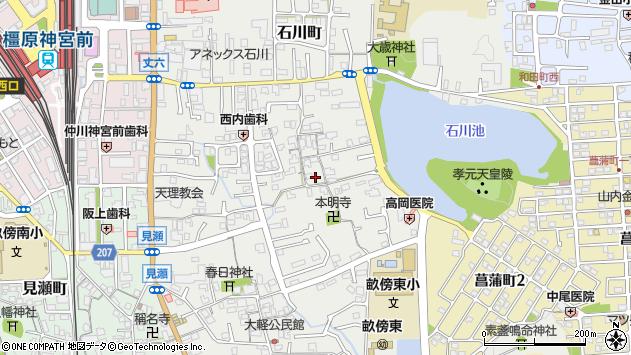 〒634-0045 奈良県橿原市石川町の地図