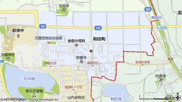 〒634-0041 奈良県橿原市和田町の地図