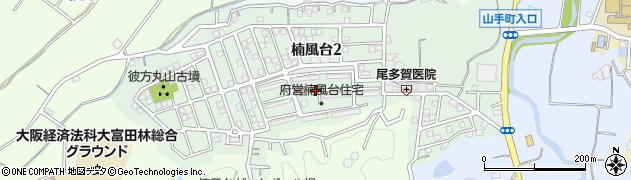 府営楠風台住宅周辺の地図